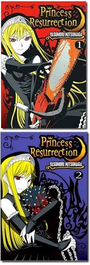 princessr