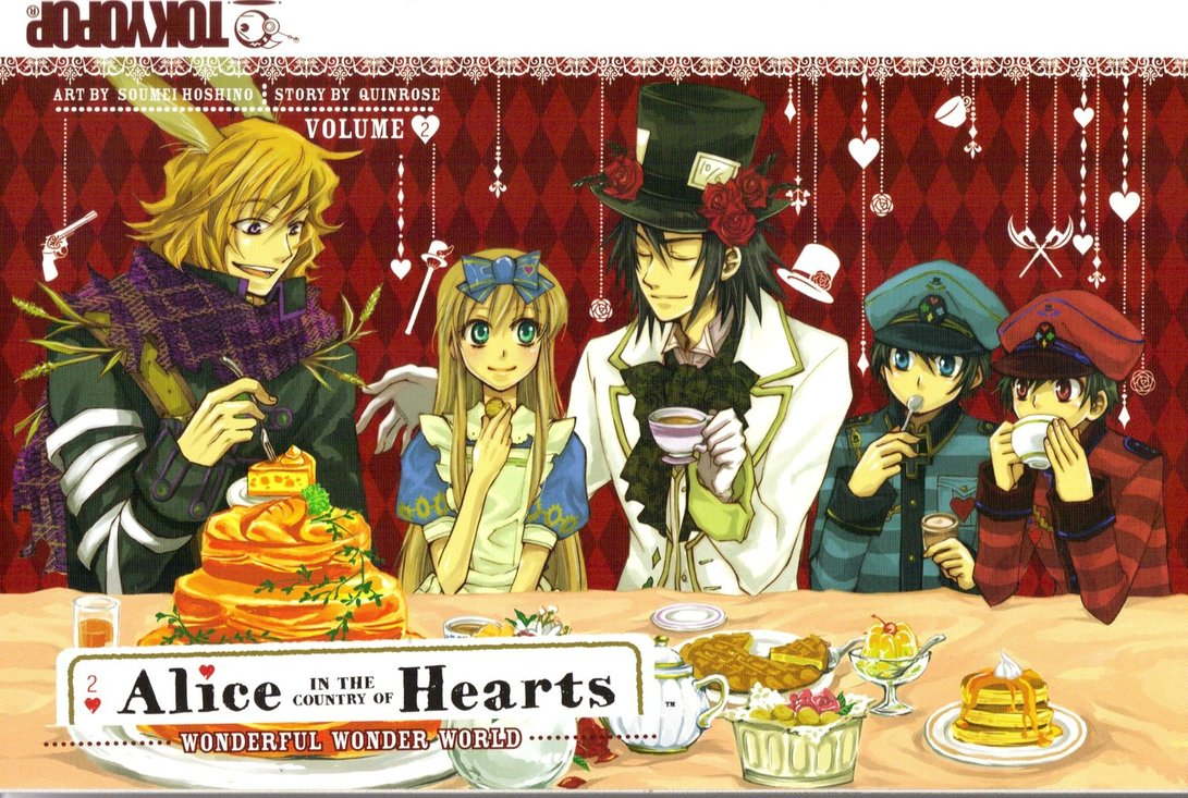 Alice In The Country Of Hearts Wiki | Fandom