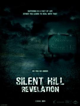 Silent_Hill_Revelation sinful celluloid