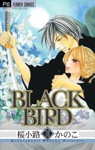news_large_blackbird18