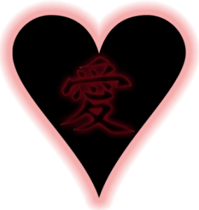 black heart kanji love